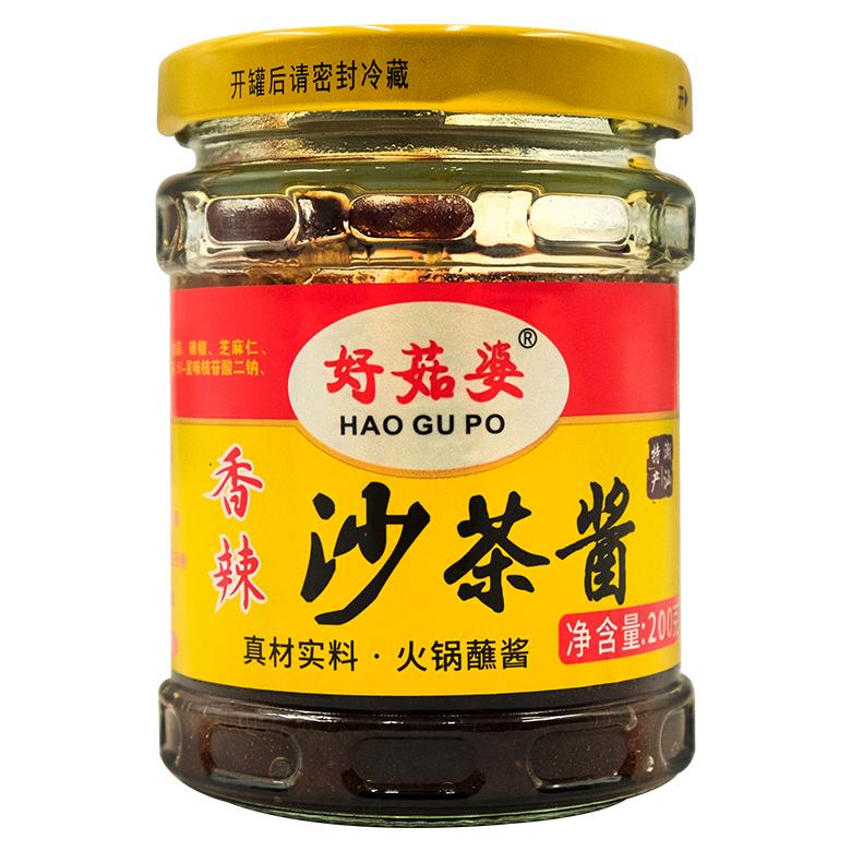 好菇婆®沙菜酱 200g (香辣)