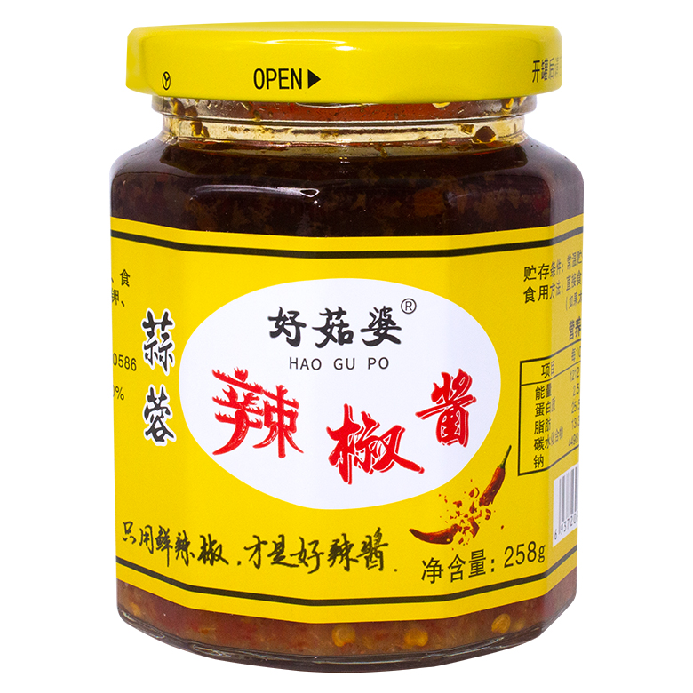 好菇婆®辣椒酱 258g