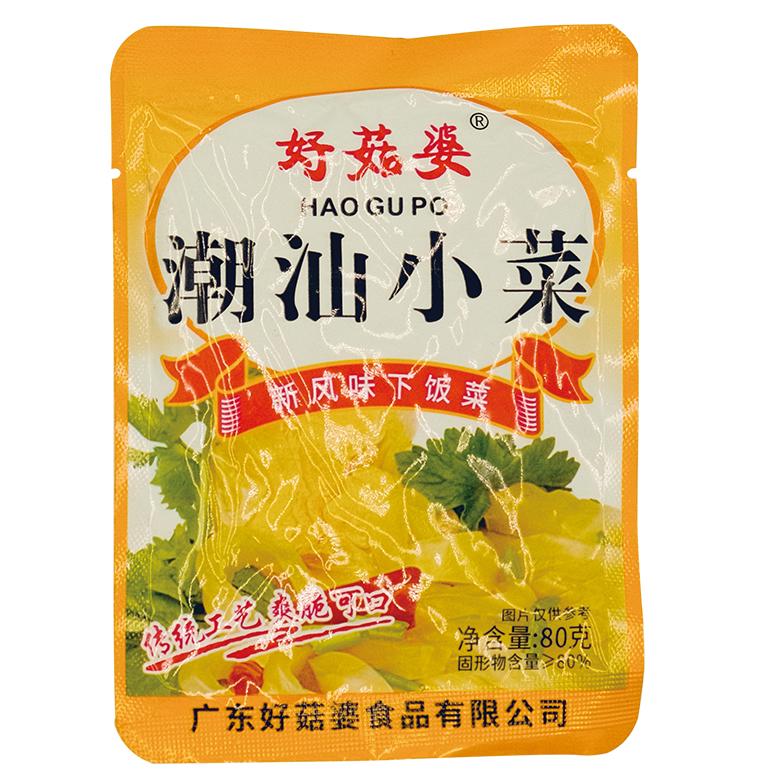 好菇婆®潮汕小菜